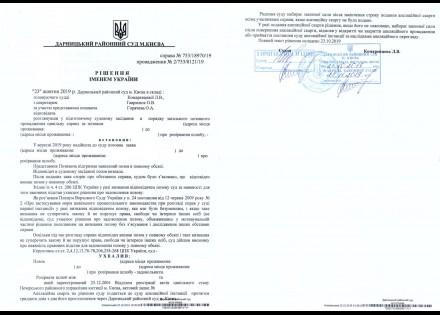 Александр Погребняк